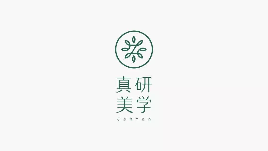 品牌logo:真研美学