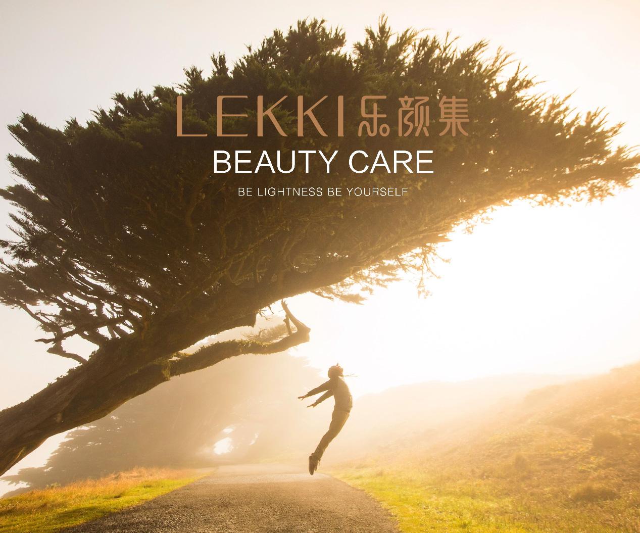 LEKKI乐颜集品牌全案策划设计