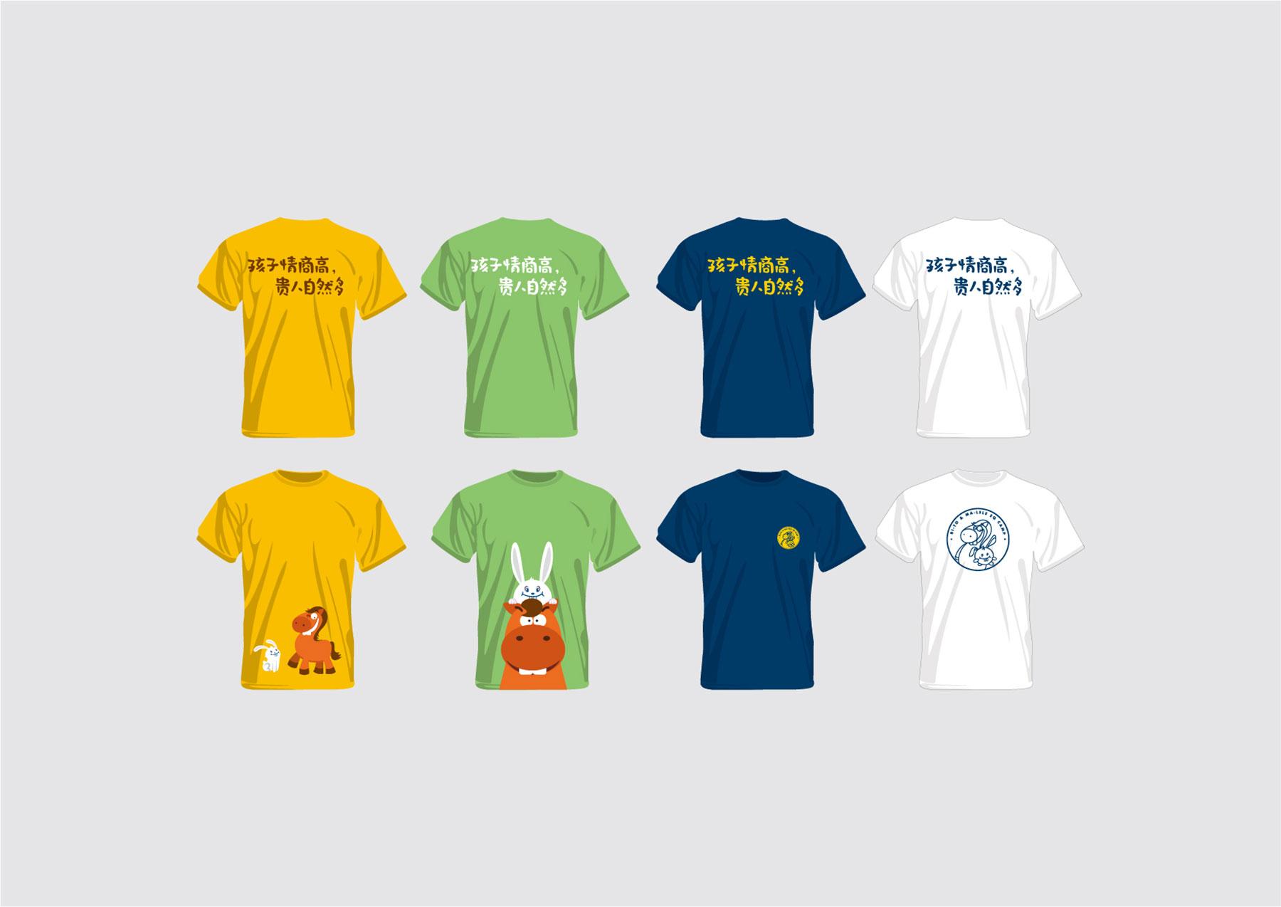 """马乐乐品牌创建全案策划:文化衫设计 """"data-file="""