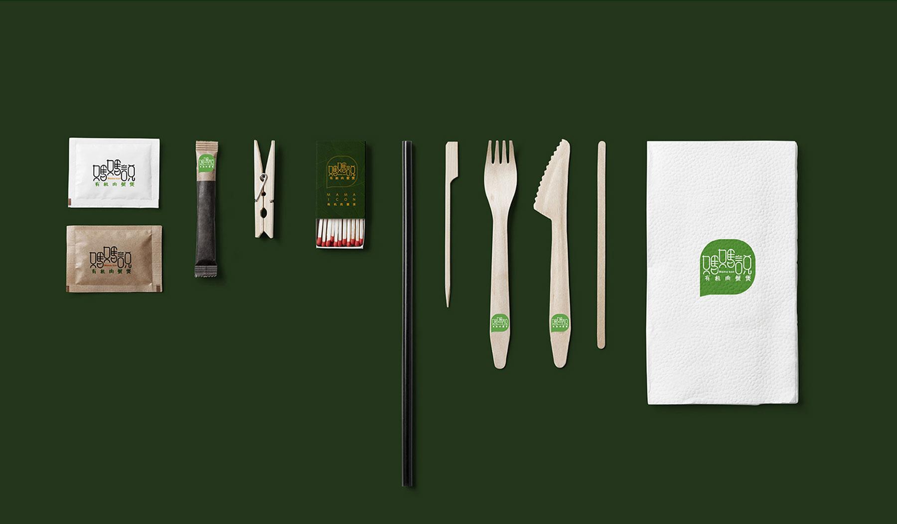妈妈说肉蟹煲品牌全面升级:logo餐具印刷