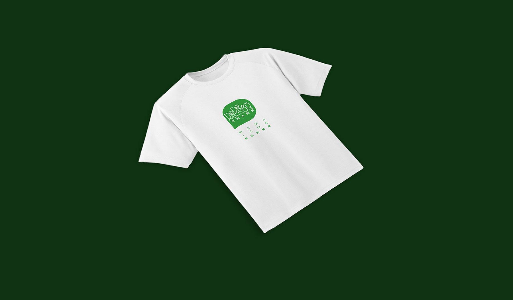 妈妈说肉蟹煲品牌全面升级:文化衫