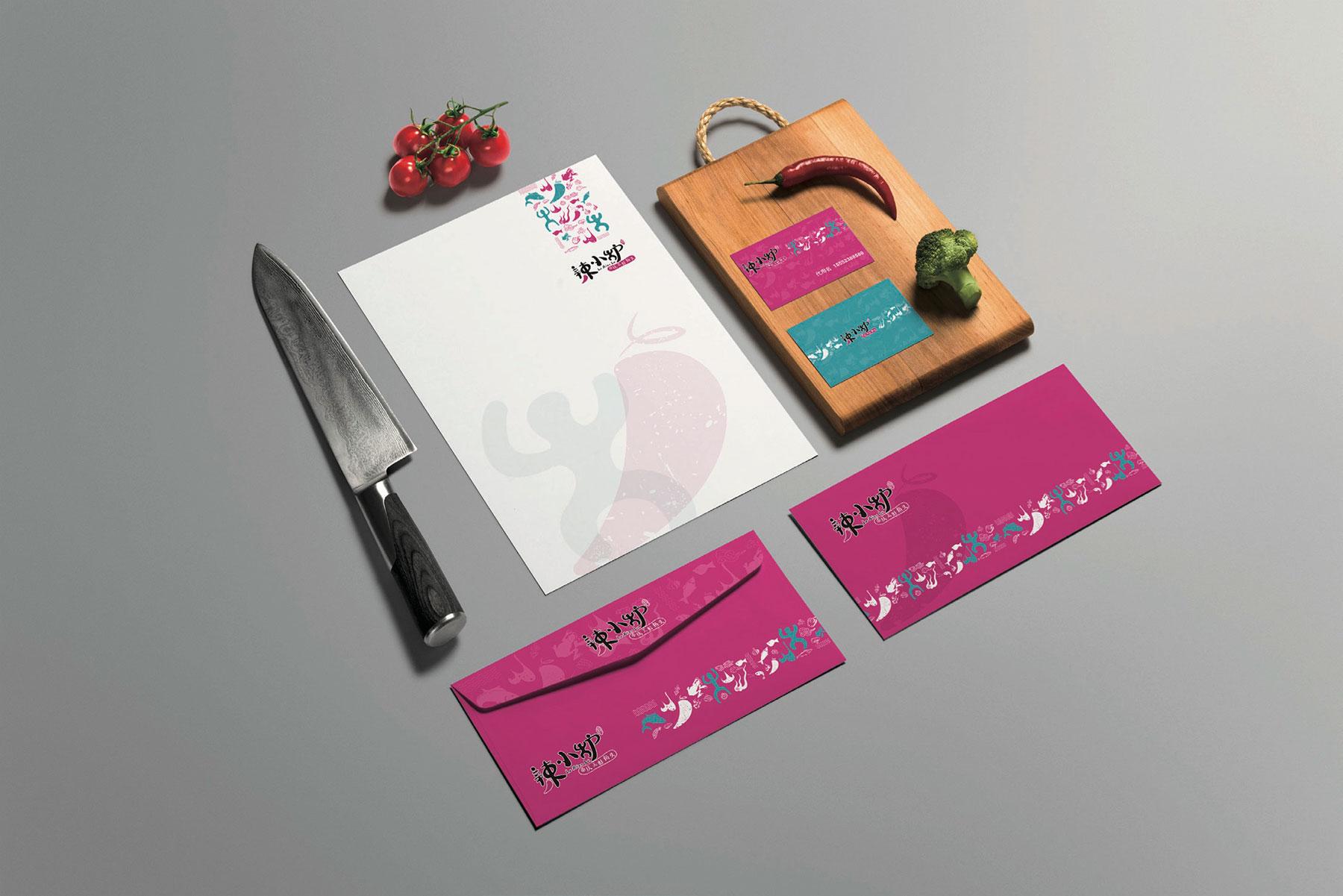 辣小炉重庆美蛙鱼头品牌创建:信纸、名片、砧板