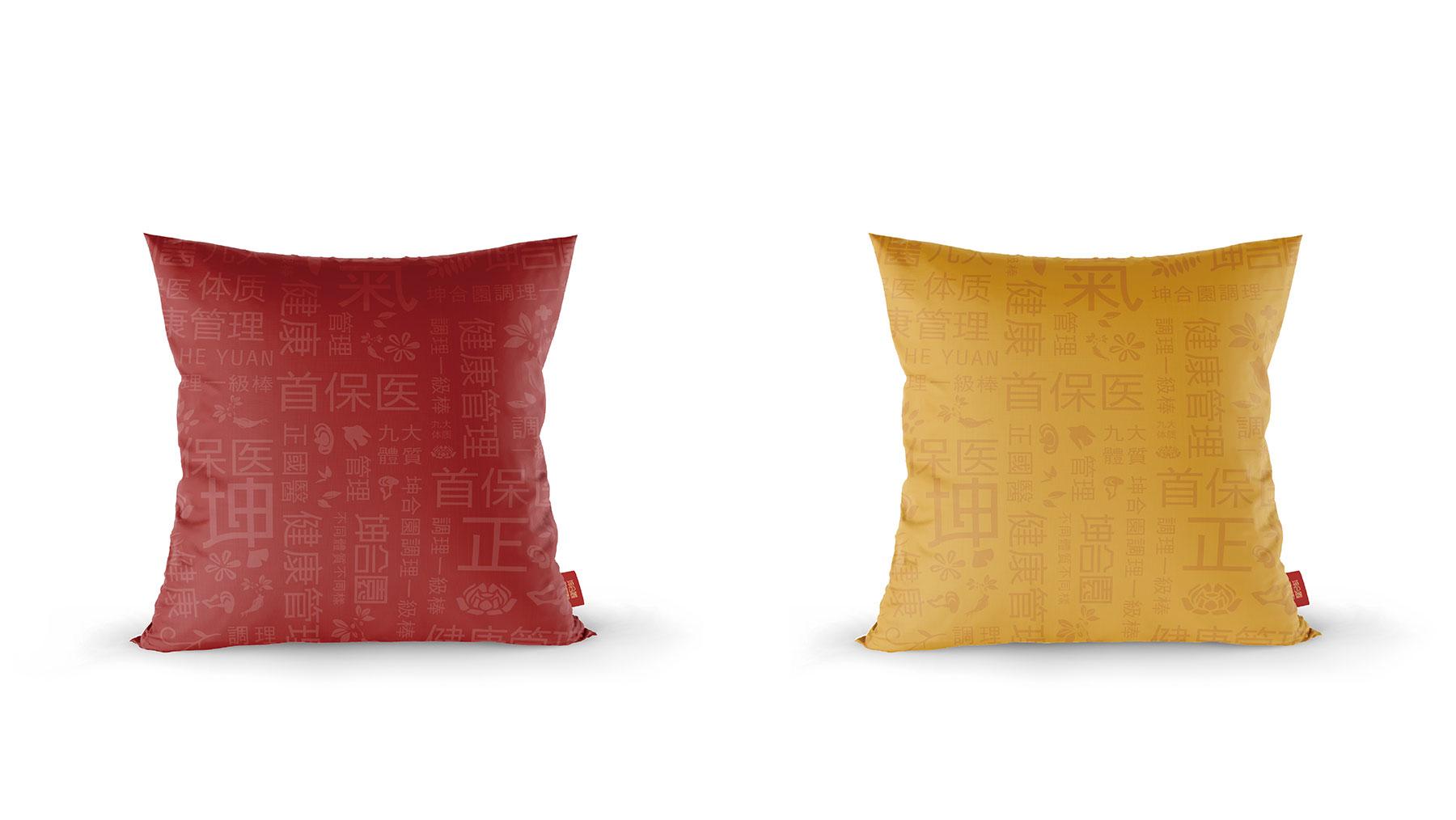 坤合园正国医品牌定位创建:抱枕设计