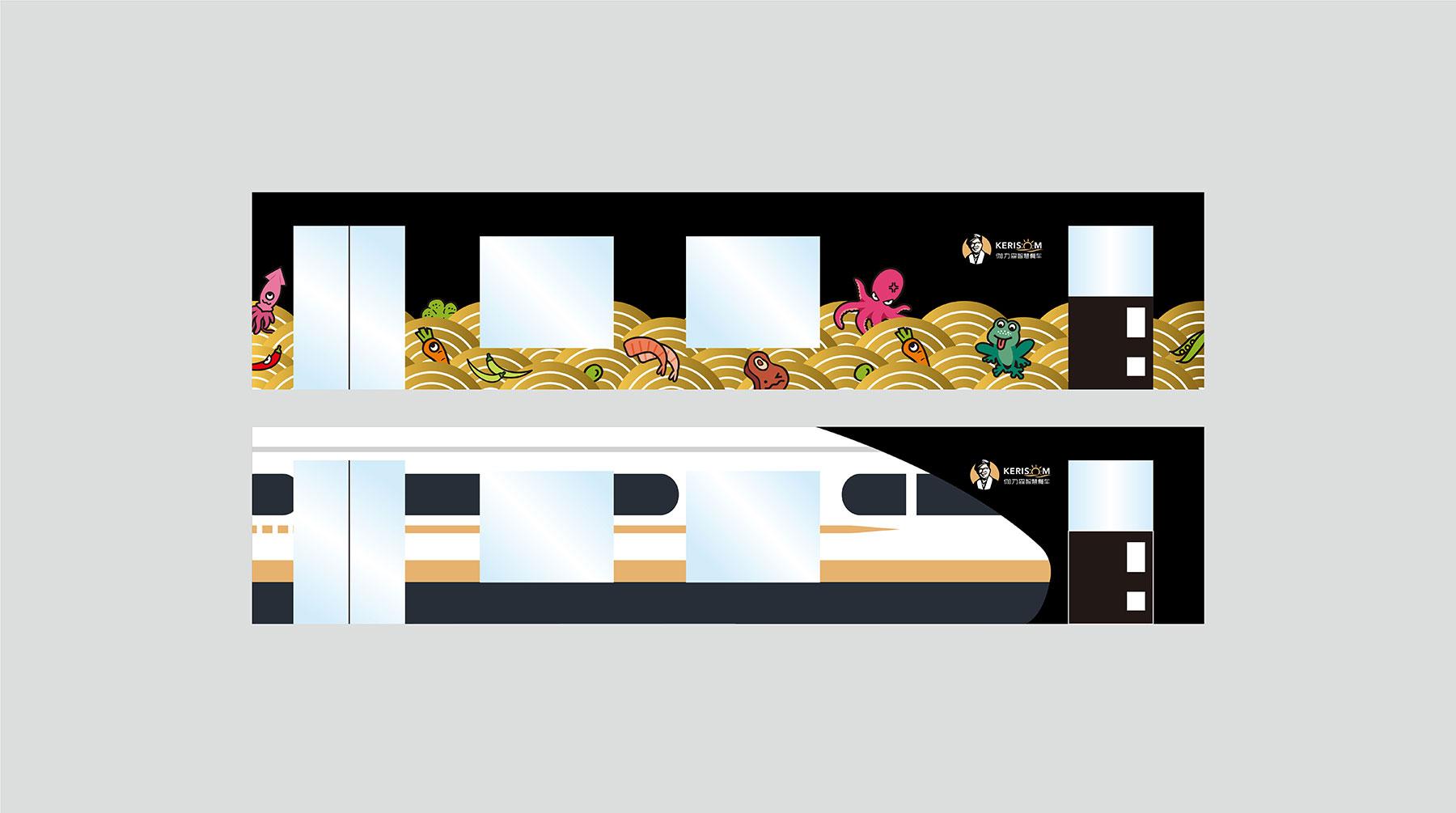伽力森品牌气质定位设计:车厢贴设计