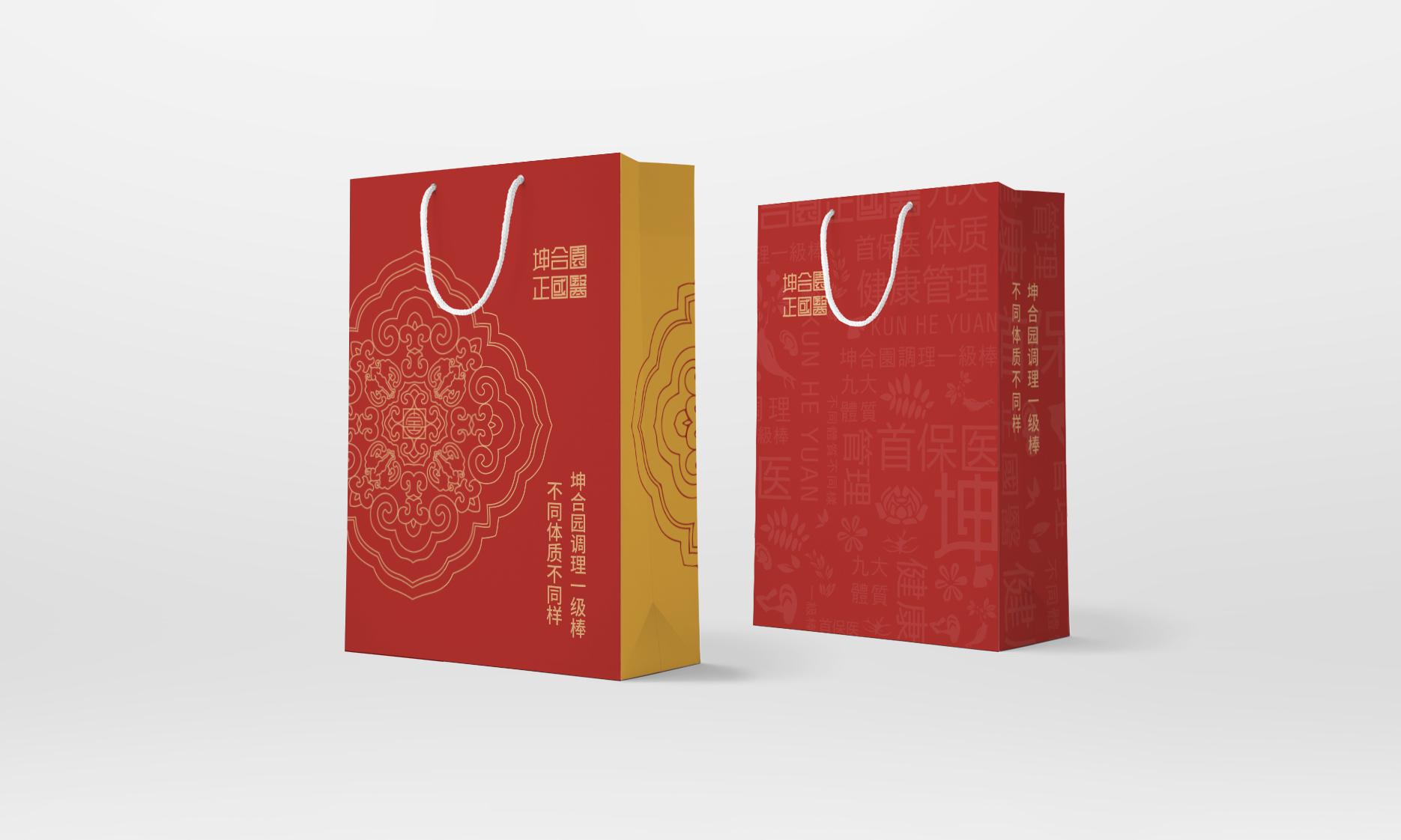 坤合园正国医品牌定位创建:手提袋设计