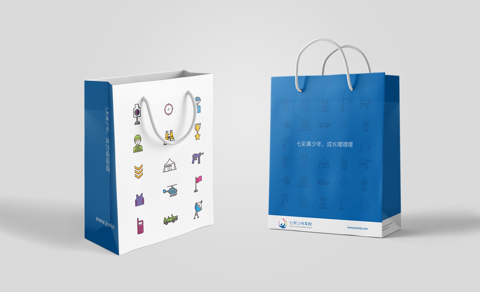 七彩少年品牌全案定位升级:手提袋