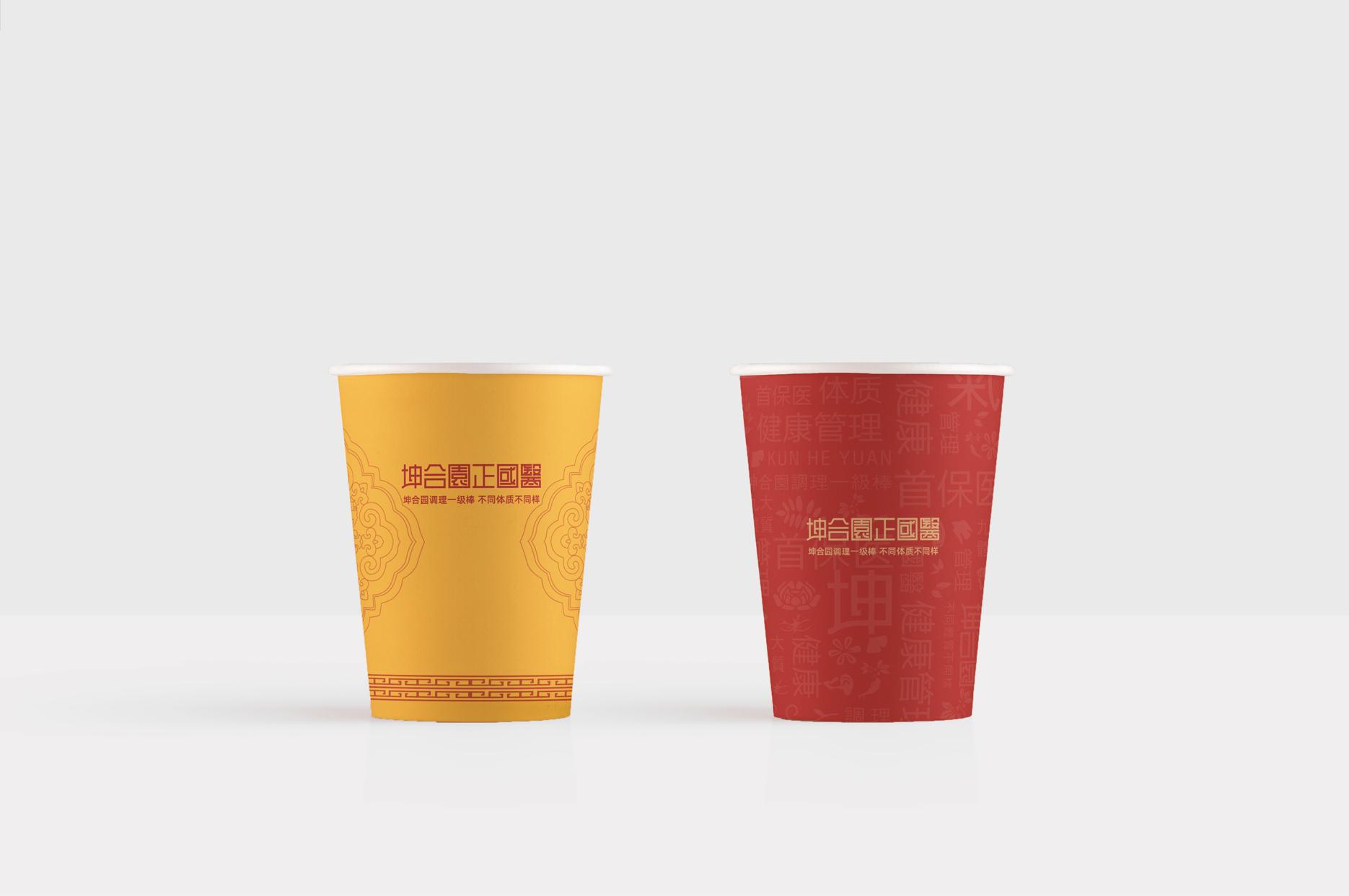 坤合园正国医品牌定位创建:水杯设计