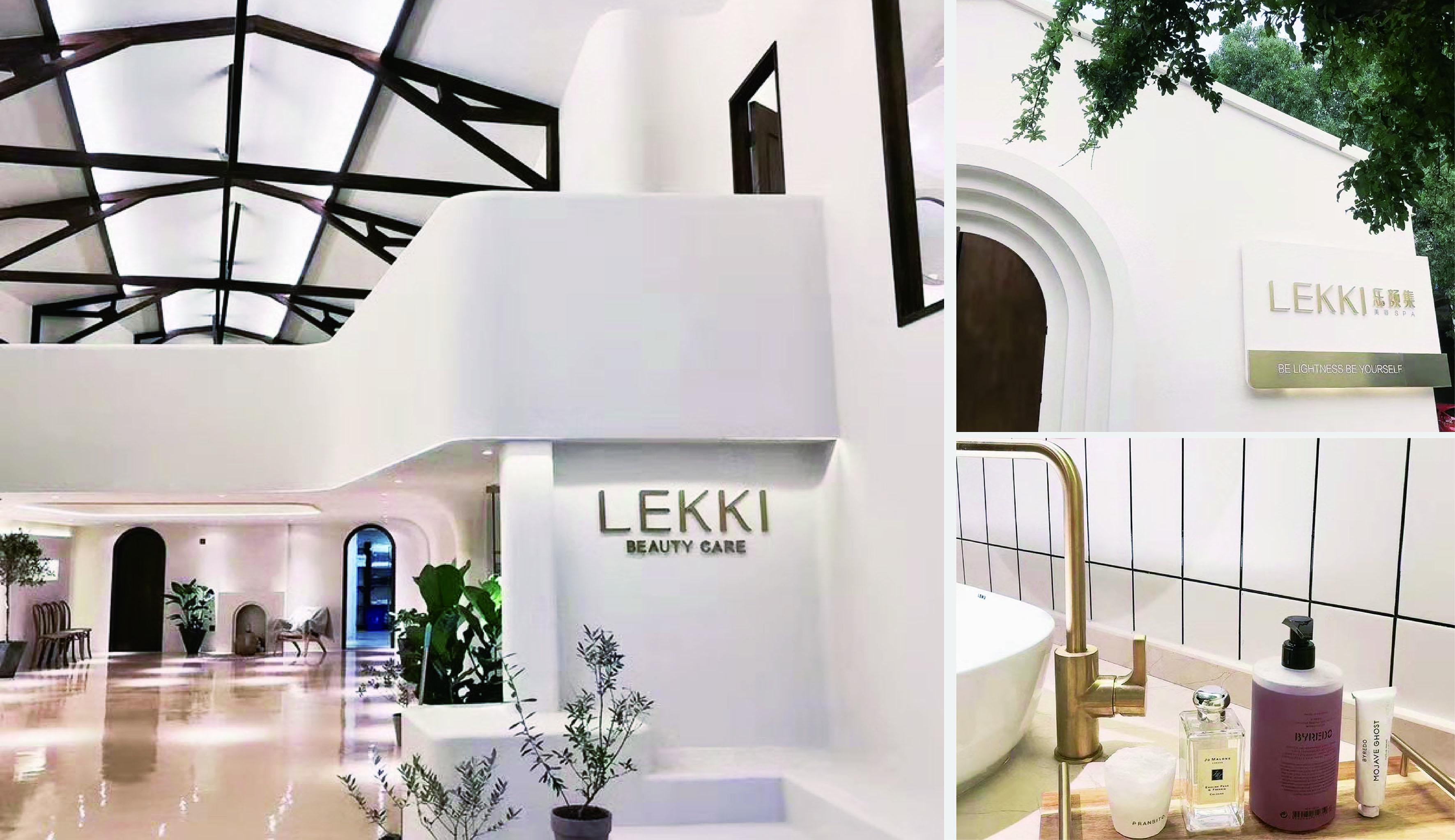 LEKKI乐颜集品牌全案策划设计:空间展示