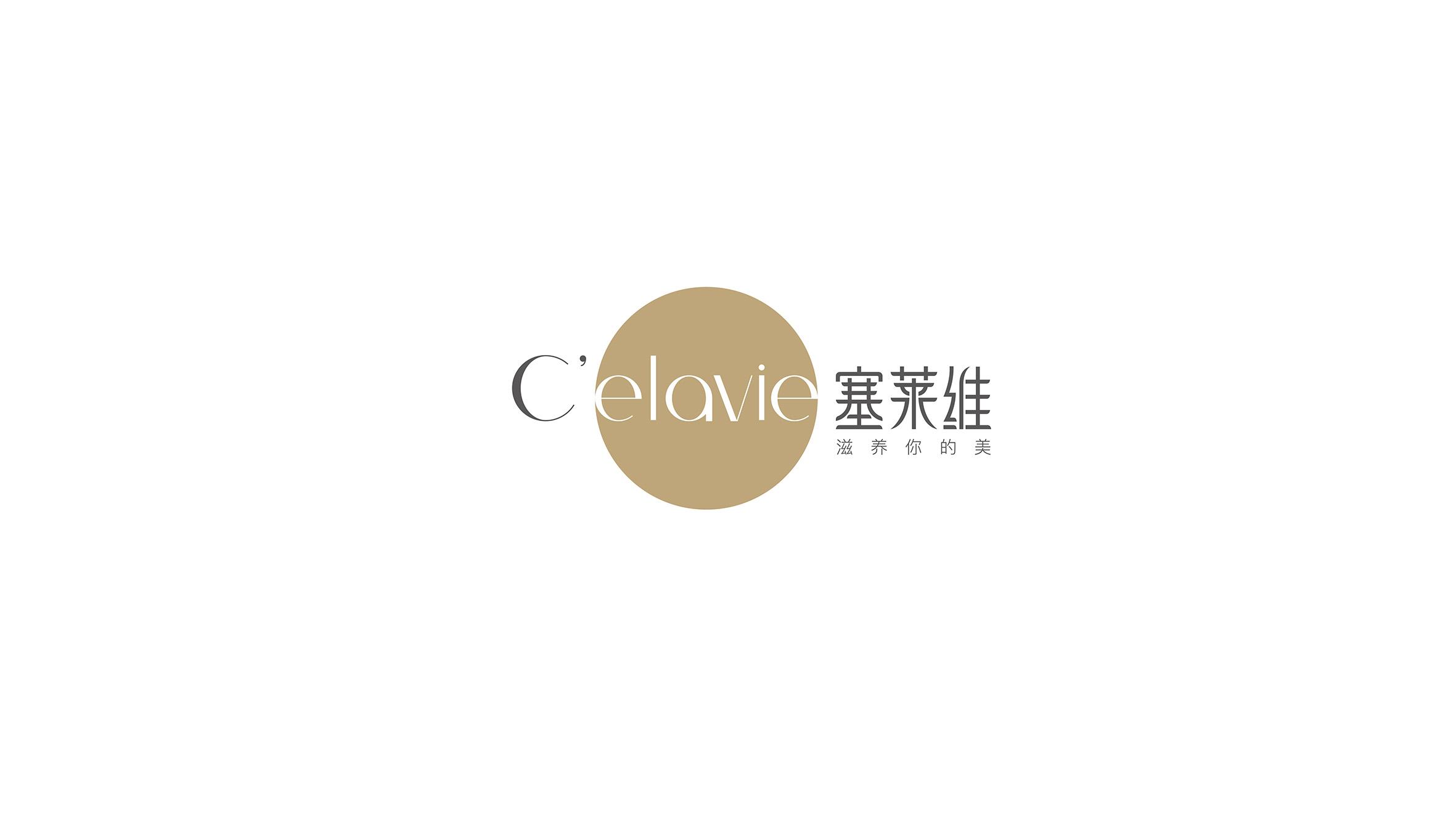 品牌logo:塞莱维