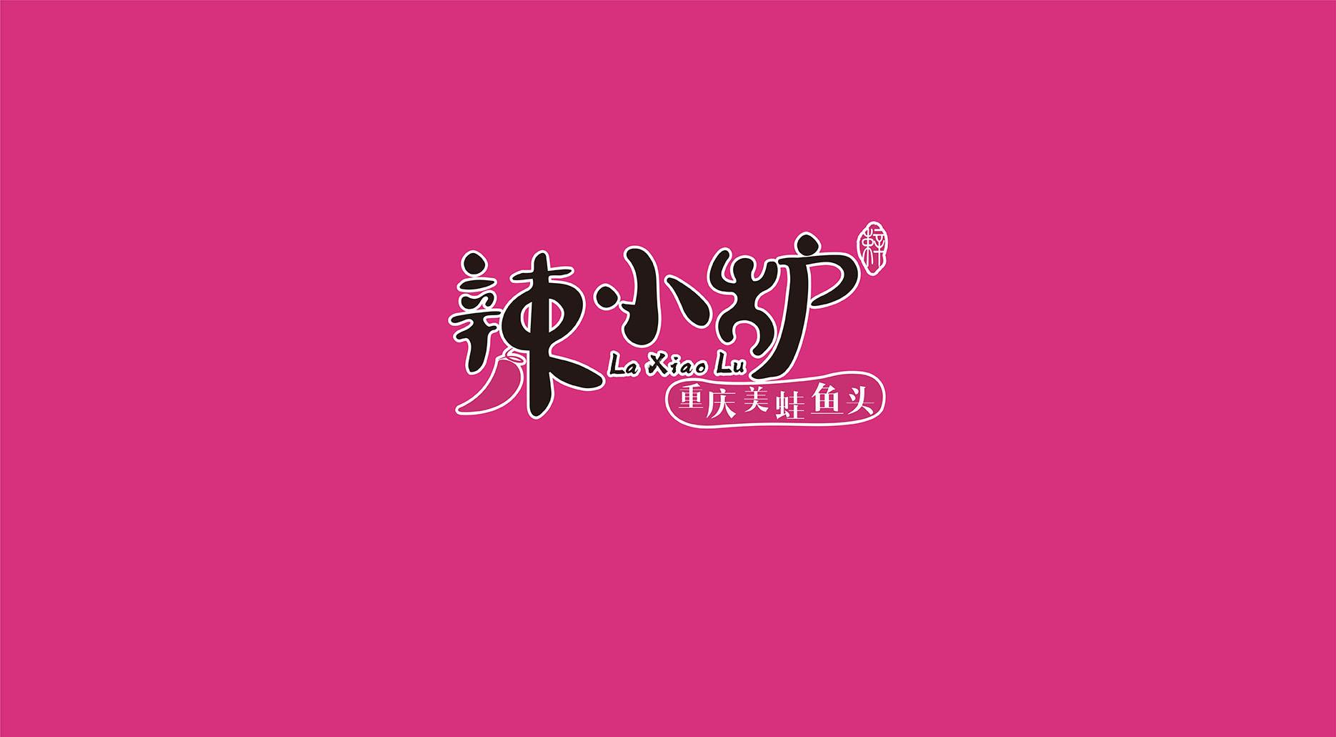 品牌logo:辣小炉重庆美蛙鱼头