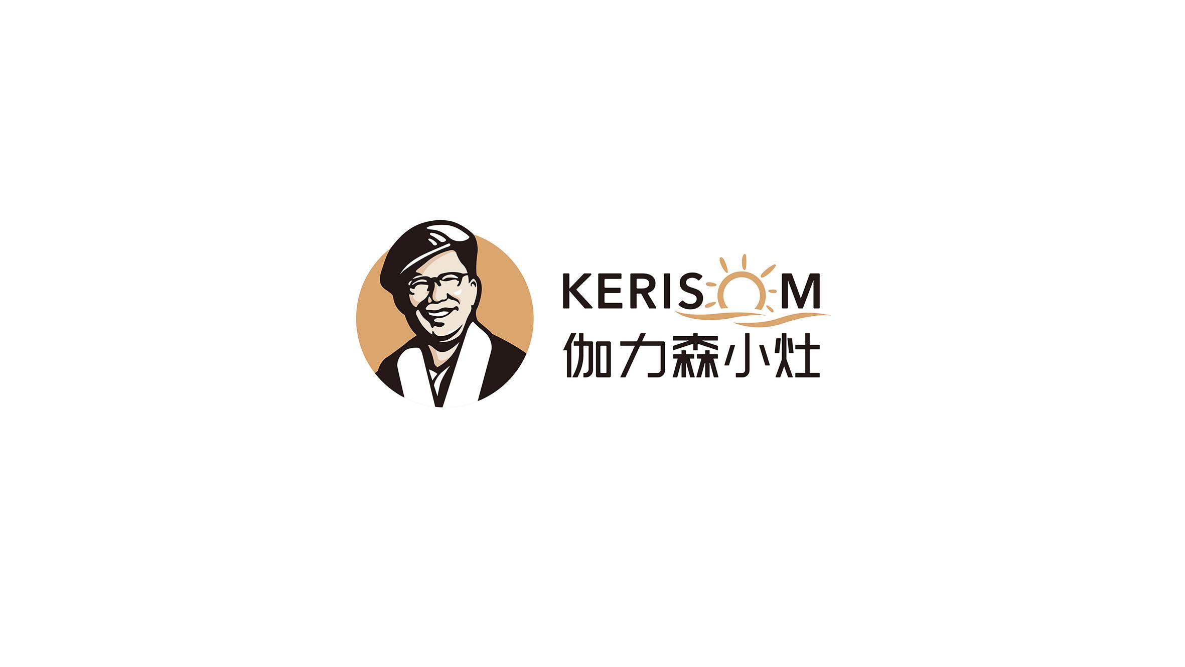 品牌logo:伽力森小灶